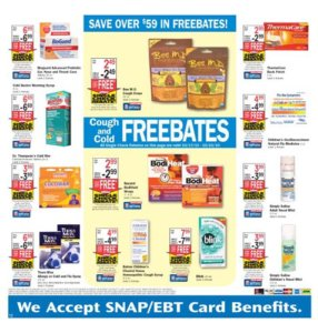 RiteAid Rebates Screenshot