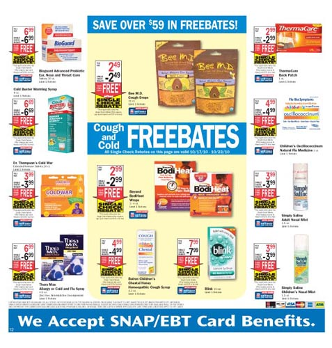 RiteAid Rebates